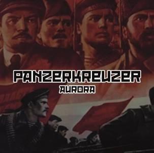 PANZERKREUZER - CD -Aurora- (2015) - Produktbild